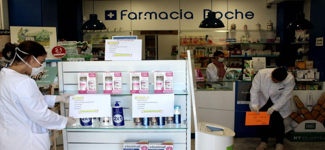 Empleo-Farmacia-Roche-Local